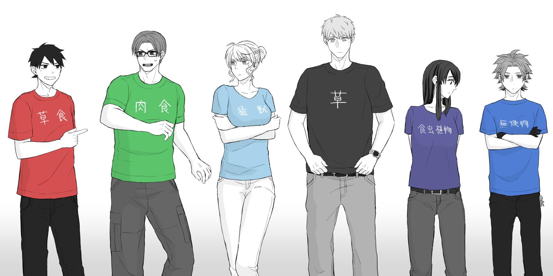 変なTシャツ