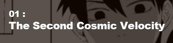 The Second Cosmic Velocity